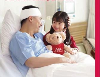 ประกันสุขภาพ แบบเหมาจ่าย AIA HS Plus Gold