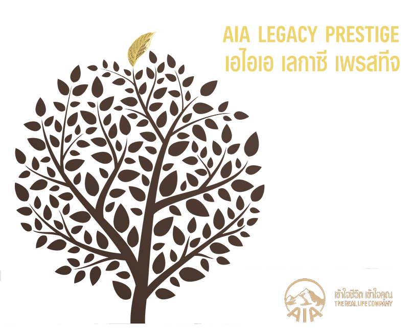 AIA-Legacy-Prestige-Product